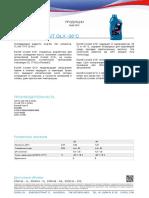 Eurol_Coolant_GLX_-36degC