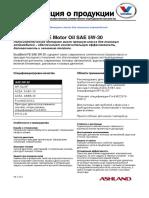 DuraBlend-FE-5W-30_018-08_RU2