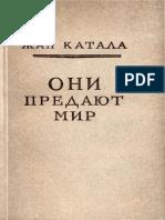 Катала Ж. - Они предают мир - 1950