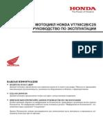 VT750 руководство