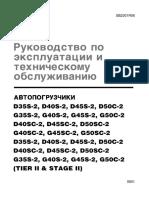 D35-50SC-2 SB2301R06-a5