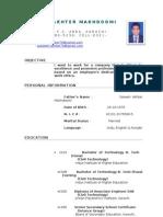 Makhdoomi's CV (PE)