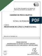concurso_peixoto_azevedo_cad_professor_lingua_portuguesa