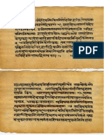 Yogsutra Part 1=Rajendra