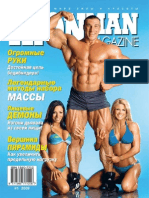 Ironman №1 2009
