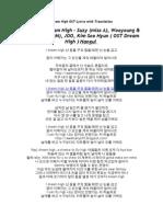 Dream High OST Lyrics with Translation