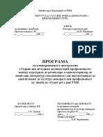 Mold.yaz Goreeva (7)