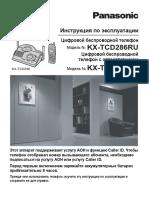 Mcgrp.ru QL9IWaP0