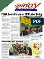 Feb 2011 Sulyapinoy Issue