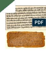 Sanskrit Manusckript on Stone,Metal,Earthen Pot,Palm Leaf,Bhojpatra and Hand Made Paper=Rajendra