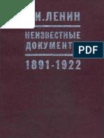 Lenin Neizvestnyje Dokumenty
