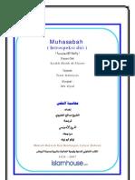 Id Accounting Oneself....Muhasabah..Introspeksi Diri