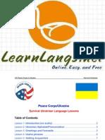 Ukrainian Language Lessons
