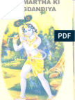 PARMARTHA KI PAGDANDIYA