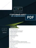 Startovui Nabor 2D-NAS