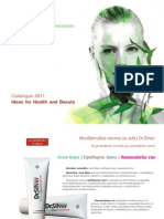 GreenMaster-catalogue-2011