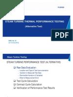 turbine test