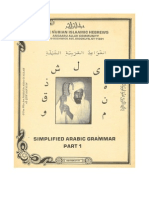 Simplified Arabic Grammar - Dr. York