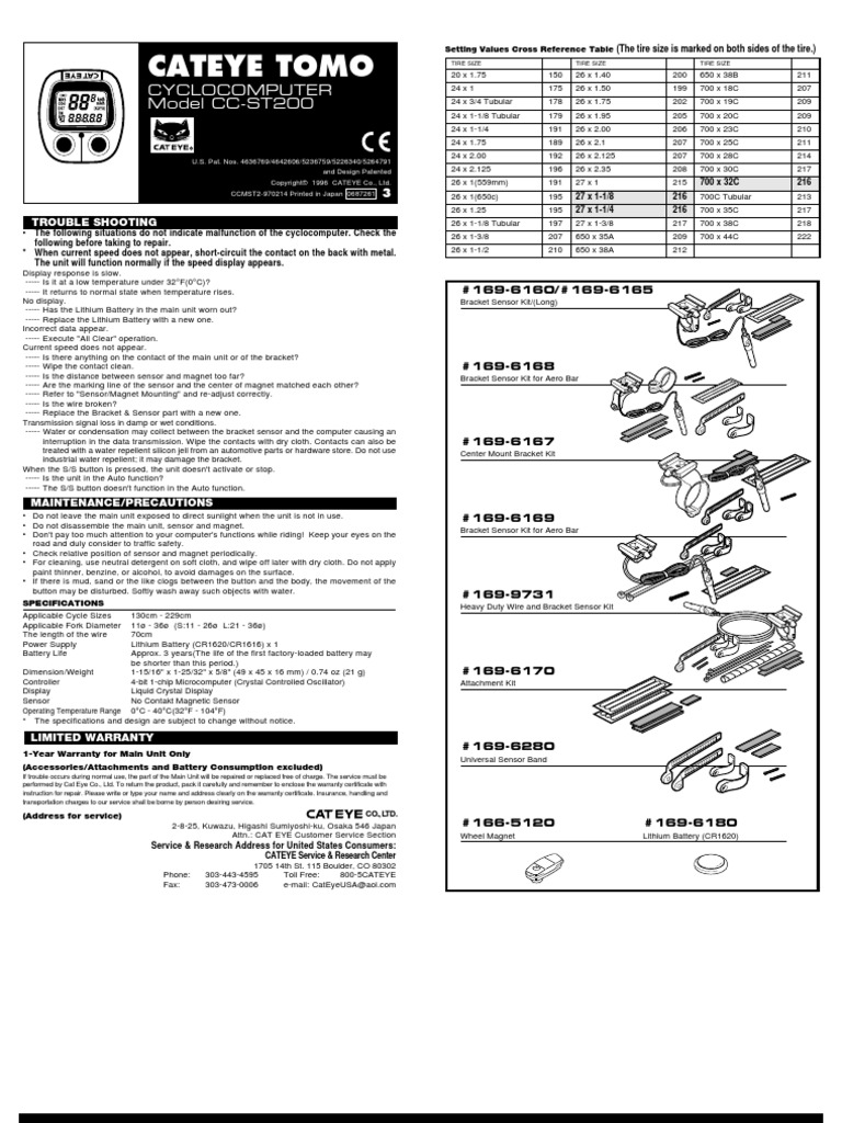 Cateye Tomo User Guide Best User Guides And Manuals