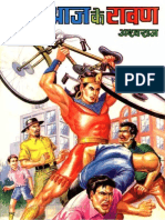 Hunters Raj Comics Pdf