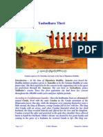 Yashodhara Theri