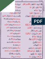 Al Quran Para 6