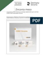 Cer Ifu Cerec Zirconia Meso Ru 6621150 2019-02-22