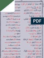 Al Quran Para 10