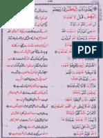 Al Quran Para 11
