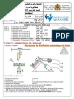 app6-STE-STM-SMB_Destribution de tubes (1)