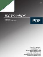 RXV530E