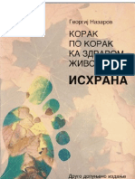 КОРАК ПО КОРАК КА ЗДРАВОМ ЖИВОТУ - ИСХРАНА - Георгиј Назаров
