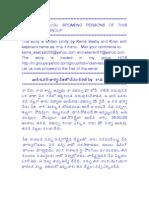 007 InTi Oanar Bhaarya Seetatoa Naenu KiraN