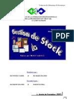 gestion de stock (1)