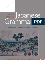 making-sense-of-japanese-grammar2