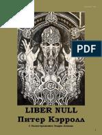Piter Dzh Kerroll - Liber Null