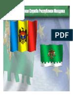 Codrii2011 Moldova Border Service