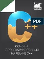 FP_urok_09_new_1586256441