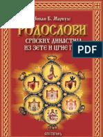 Srpske dinastije iz Crne Gore knjiga