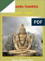 Gheranda Samhita - Srisa Chandra Vasu