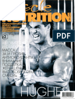 Muscle Nutrition Review 2000_02