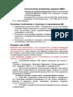 akjsd92 (2)