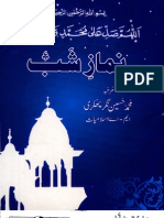 Namaz-e-Shab in URDU ( Printable )