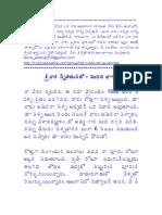 007-Sree-vaari-snaehitunitoa-01-05