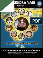 NarendraVani KallubaluVKV 2010-11