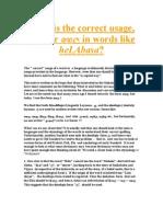 About the Word Hela - Chandre Dharmawaradana