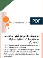 Tafsir Surat an-Naba