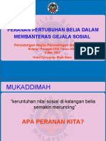 mpbn-powerpoint