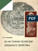 Iz Istorii Religii Drevnego Khorezma