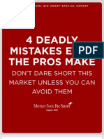 4 mistakes even the pros make